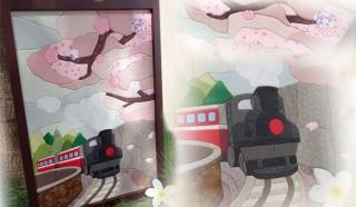 [作品分享] 3D立體拼布 - 阿里山賞櫻趣