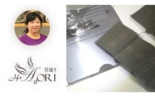 [手作教學] 拼布編織縫法